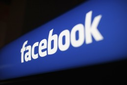 ٥ اشياء يعلمها عنك الفيس بوك